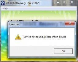 JetFlash Recovery Tool Image 6