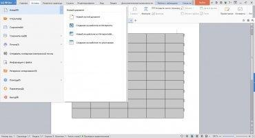 WPS Office Image 1