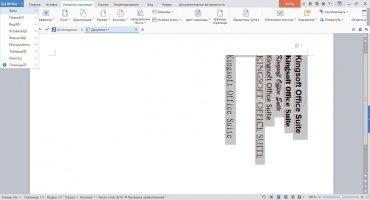 WPS Office Image 4