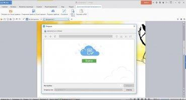 WPS Office Image 8