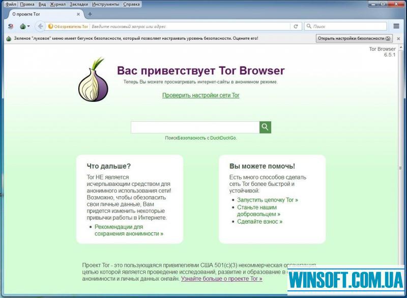Закладки тор браузера тор браузер скачать бесплатно на русском mac os hydra