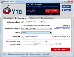 YTD Video Downloader Image 1
