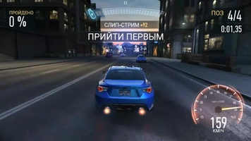 Need for Speed No Limits Image 2